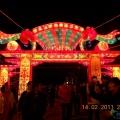 2011年两马元宵灯会