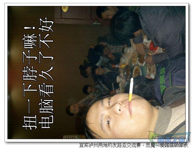 nEO_IMG_2011-12-23 18.26.43.jpg