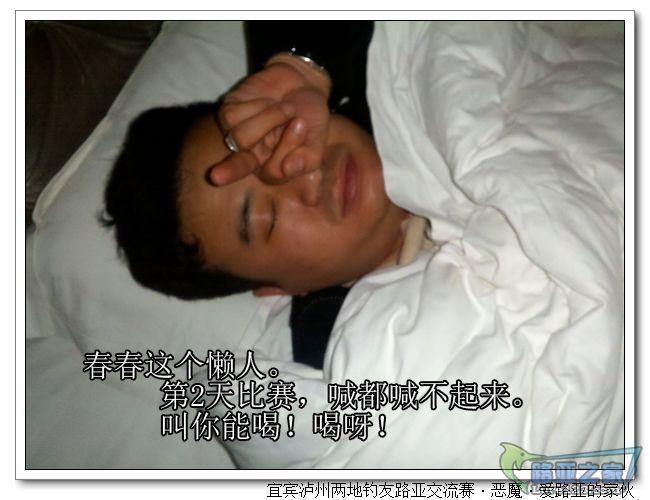 nEO_IMG_2011-12-24 08.37.04.jpg