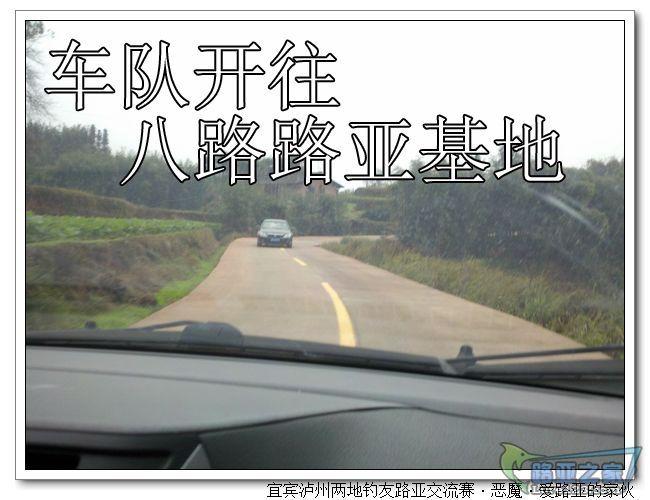 nEO_IMG_2011-12-24 09.49.41.jpg