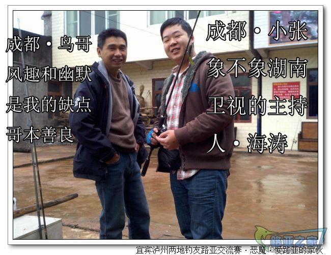 nEO_IMG_2011-12-24 10.16.39.jpg