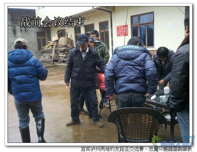 nEO_IMG_2011-12-24 10.17.16.jpg