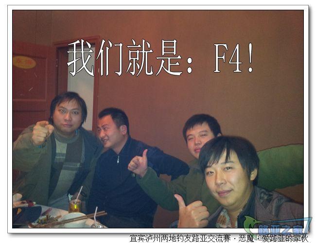 nEO_IMG_20111223_203340.jpg