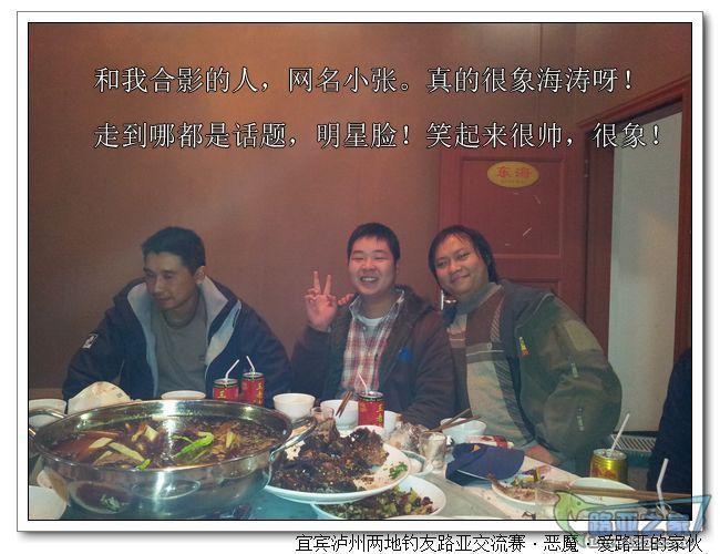 nEO_IMG_20111223_203416.jpg