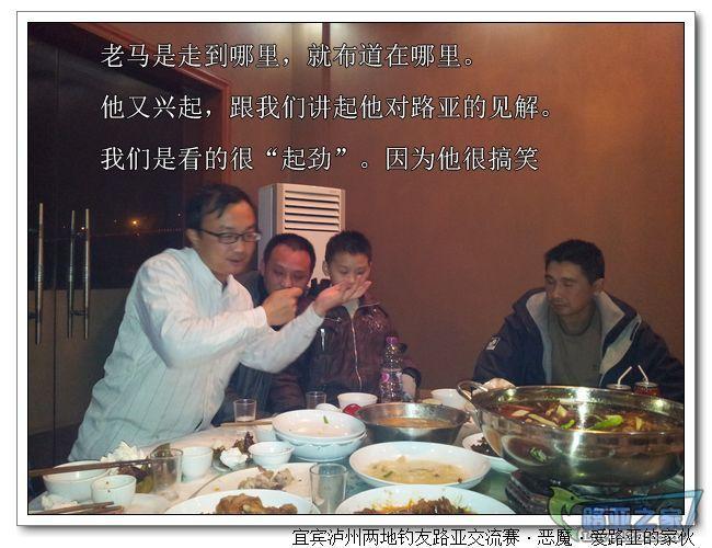 nEO_IMG_20111223_203432.jpg