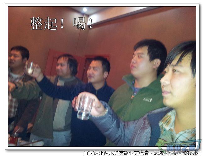 nEO_IMG_20111223_204206.jpg