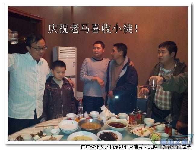 nEO_IMG_20111223_204210.jpg