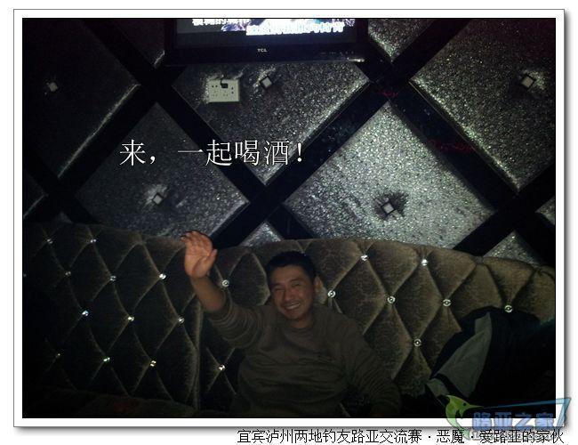 nEO_IMG_20111223_213136.jpg