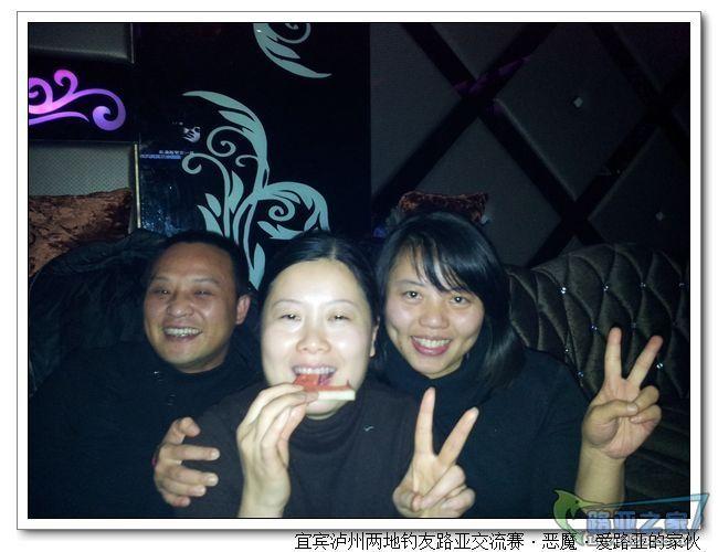 nEO_IMG_20111223_213220.jpg