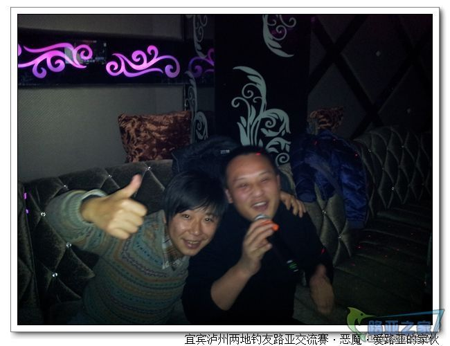 nEO_IMG_20111223_213626.jpg