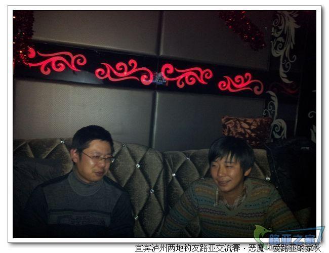 nEO_IMG_20111223_213640.jpg