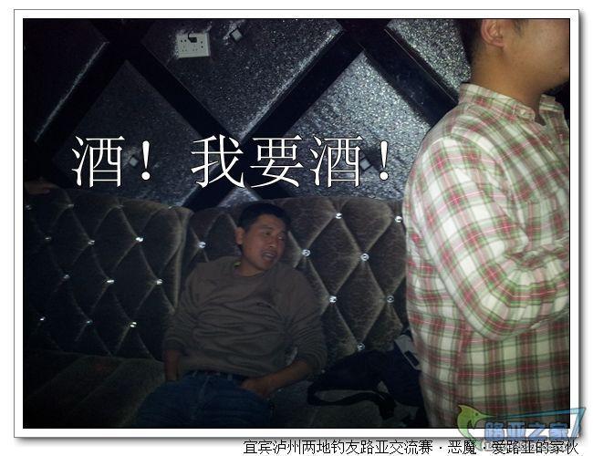 nEO_IMG_20111223_213651.jpg