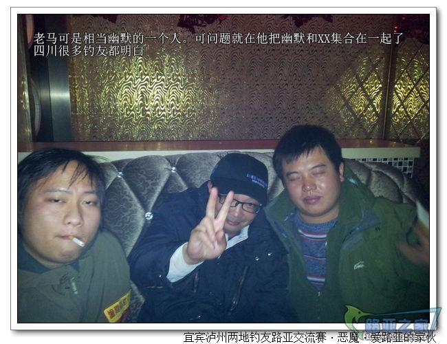 nEO_IMG_20111223_213700.jpg