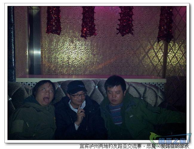 nEO_IMG_20111223_214639.jpg