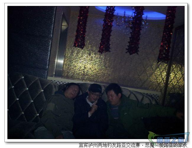 nEO_IMG_20111223_214648.jpg
