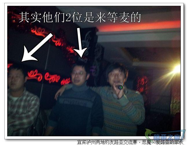 nEO_IMG_20111223_214658.jpg