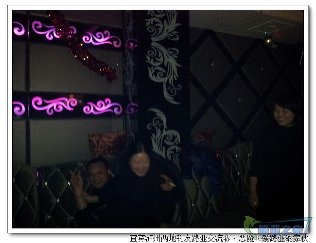 nEO_IMG_20111223_214719.jpg