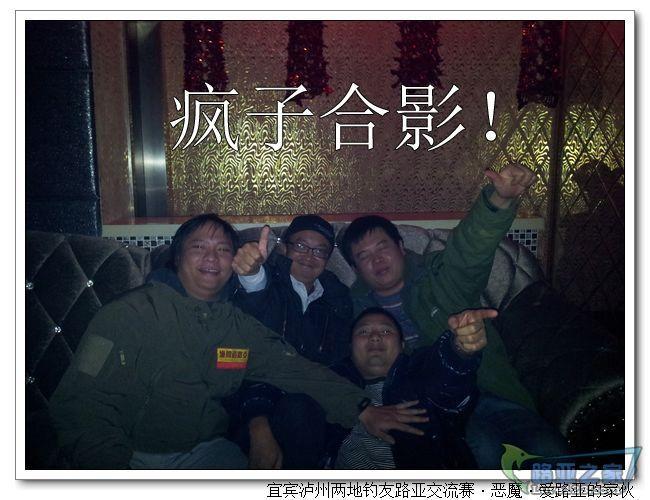 nEO_IMG_20111223_214705.jpg