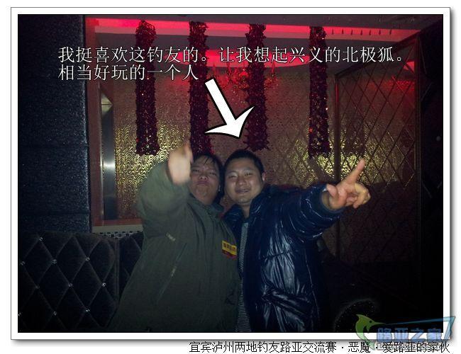nEO_IMG_20111223_214918.jpg