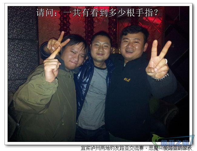nEO_IMG_20111223_215117.jpg