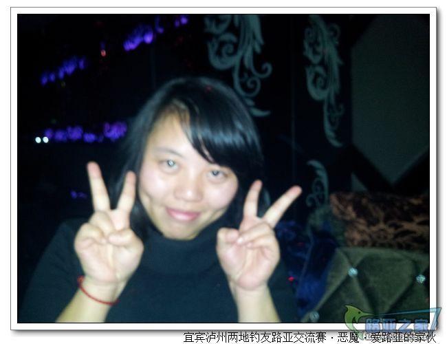nEO_IMG_20111223_215141.jpg
