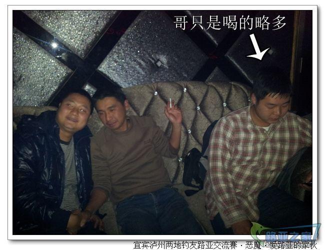 nEO_IMG_20111223_215151.jpg