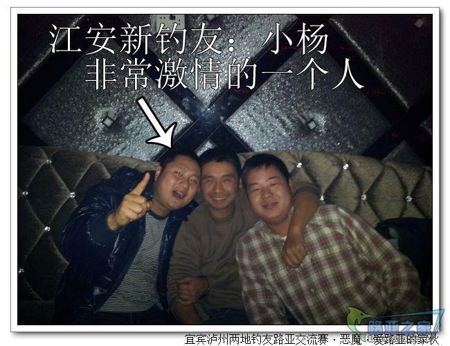 nEO_IMG_20111223_215202.jpg