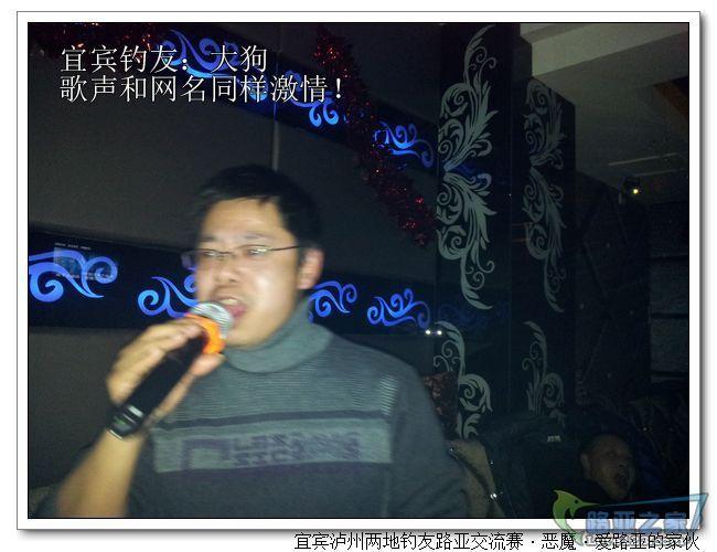 nEO_IMG_20111223_215235.jpg