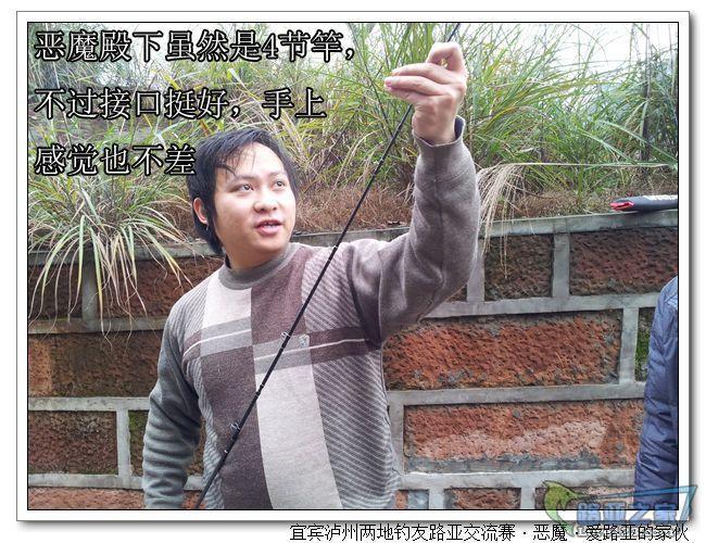 nEO_IMG_20111224_103634.jpg
