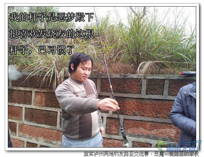 nEO_IMG_20111224_103640.jpg