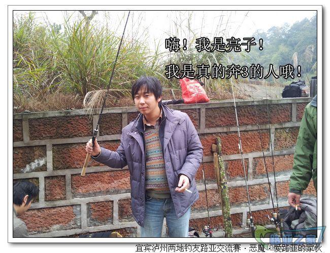 nEO_IMG_20111224_103658.jpg