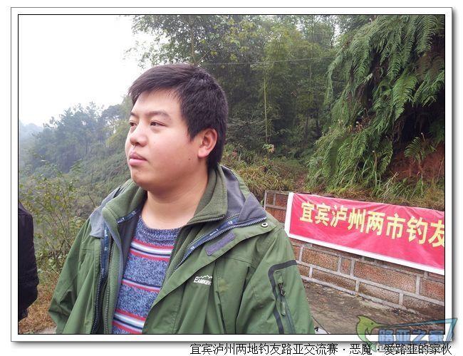 nEO_IMG_20111224_105138.jpg