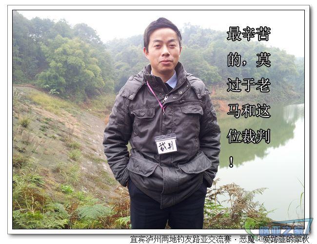 nEO_IMG_20111224_105730.jpg