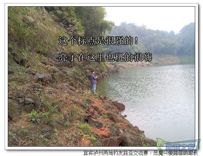 nEO_IMG_20111224_134511.jpg