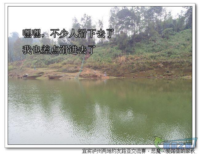 nEO_IMG_20111224_134515.jpg