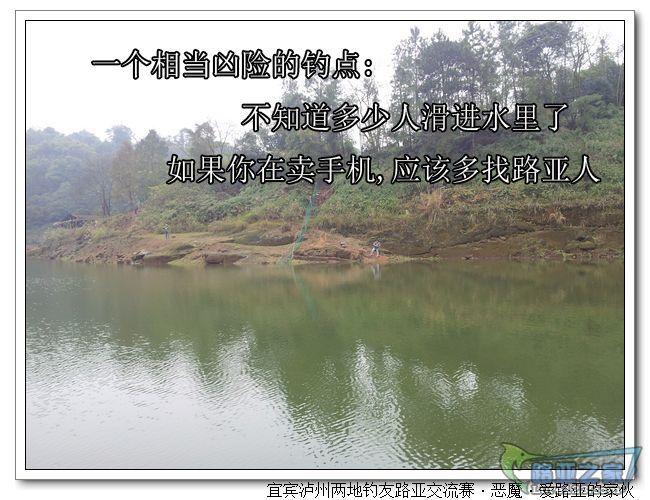 nEO_IMG_20111224_134539.jpg