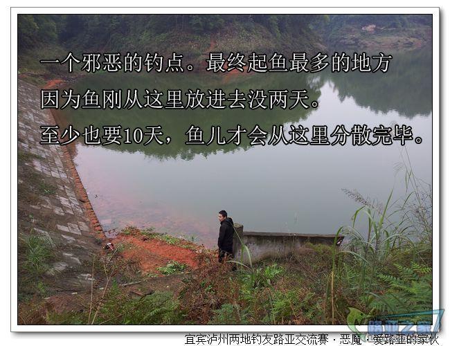 nEO_IMG_20111224_140834.jpg