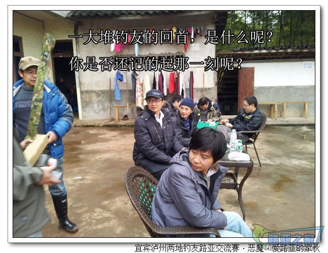 nEO_IMG_20111224_143543.jpg