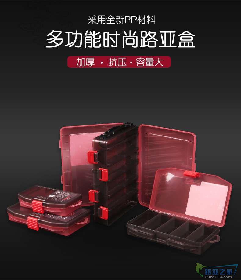 路亚盒(大中小)详情页-V_01.jpg