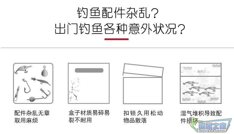 路亚盒(大中小)详情页-V_02.jpg