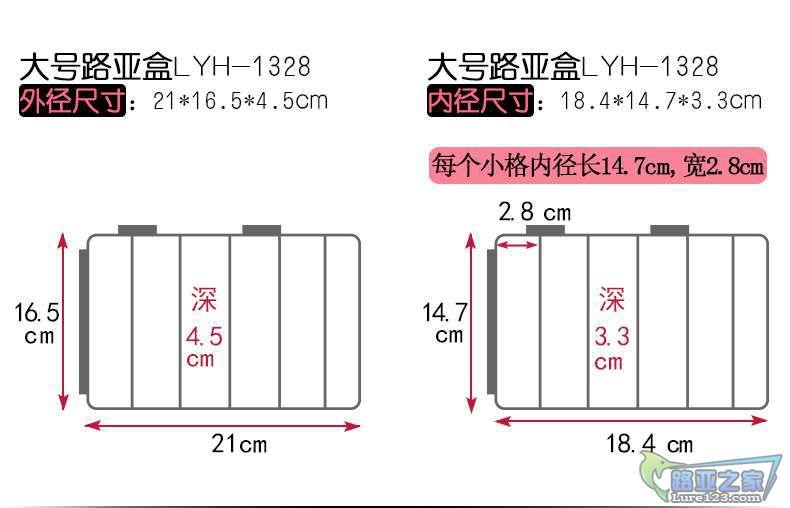 路亚盒(大中小)详情页-V_11.jpg