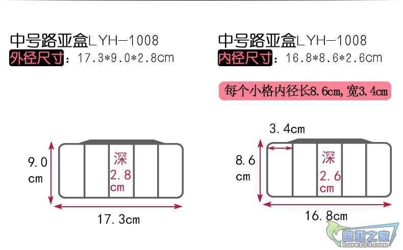 路亚盒(大中小)详情页-V_12.jpg
