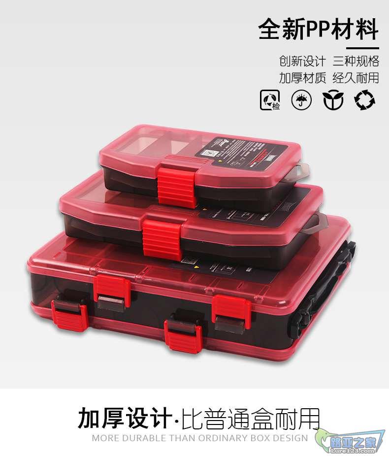 路亚盒(大中小)详情页-V_14.jpg