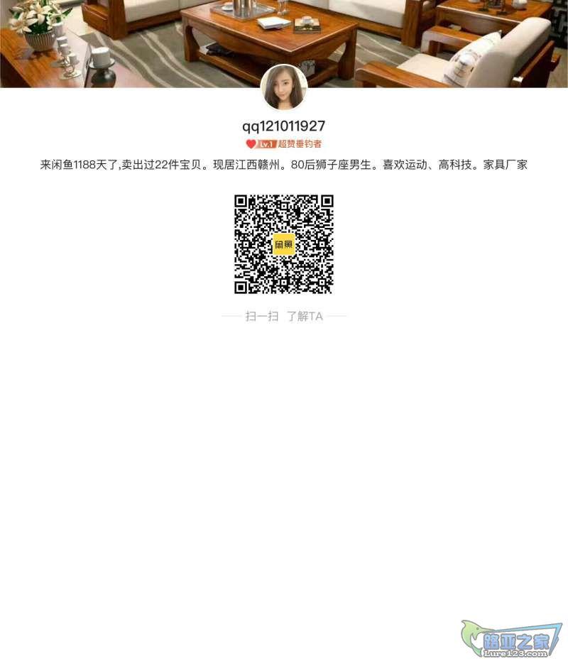 36FA5295-3CC5-43E0-8BDC-F148869556CE.jpeg