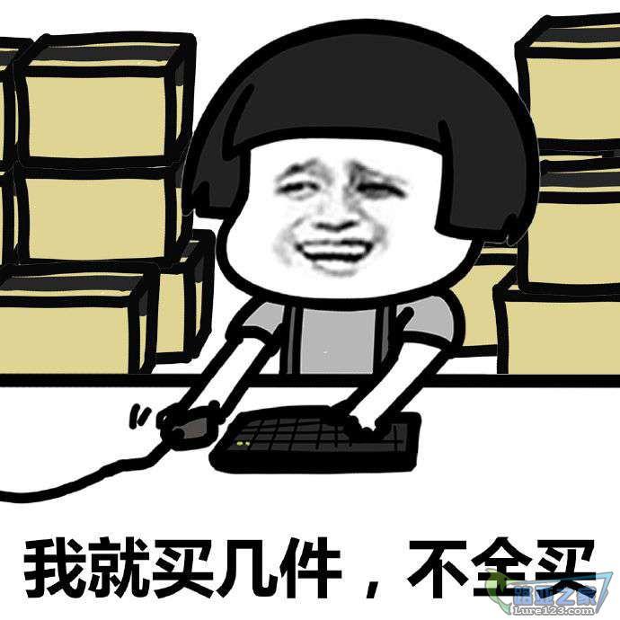 「双十一」NS优惠大放送!