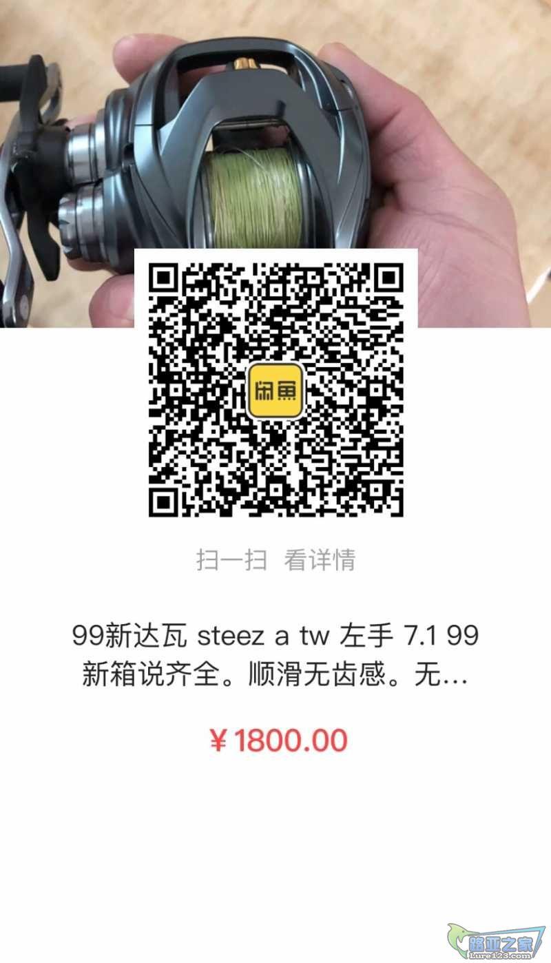 C0D99D00-A77E-4540-BF38-CABE5786F6BA.jpeg