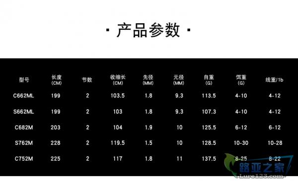 新王子_09.png