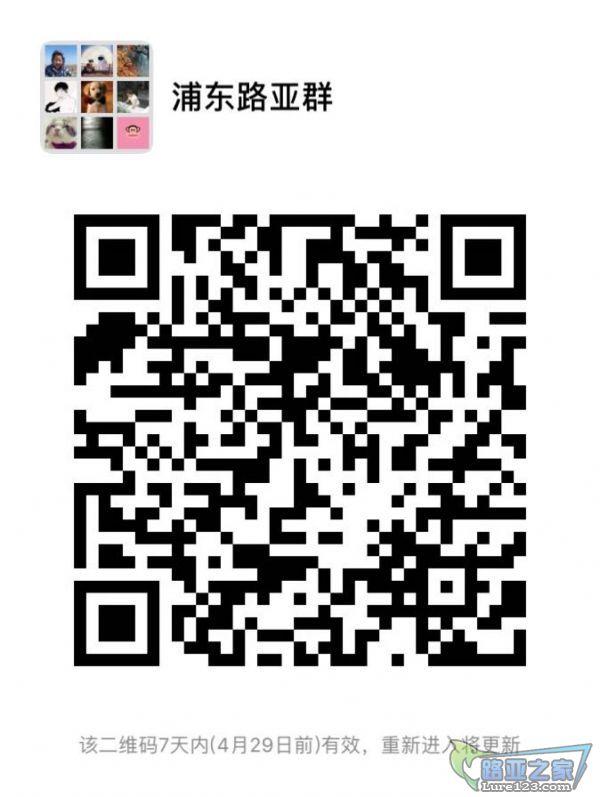 微信图片_20190422204646.jpg