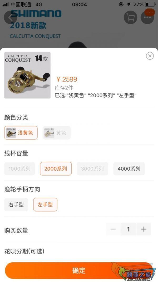 为什么14款的CQ200和400价格差这么多?