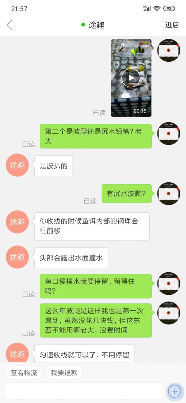 Screenshot_2019-10-08-21-57-04-296_com.xunmeng.pinduoduo.png